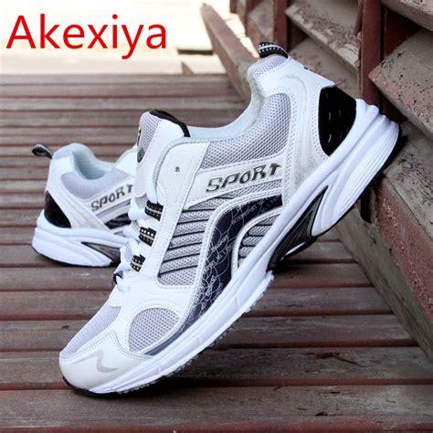 Aliexpress Buy Tastabo Sale Shoe - aliexpress buy akexiya sales new and