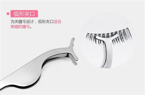bioaqua stainless steel arc eyelashes clip aid tool silver jakartanotebook