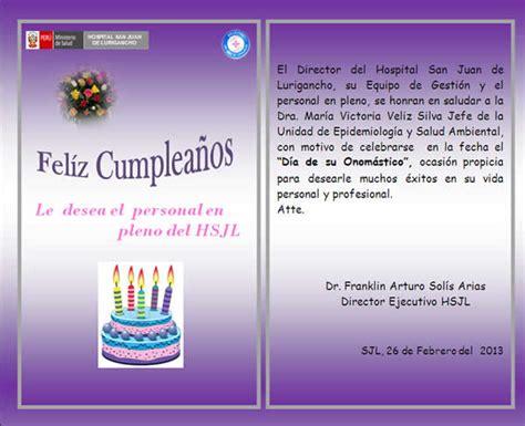 imagenes de feliz cumpleaños jefe hsjl saludos 2013