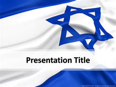 Free Flags Powerpoint Templates Themes Ppt Israel Powerpoint Template