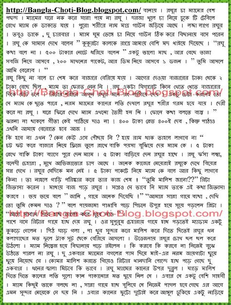 x golpo bangali chati check out bangali chati cntravel