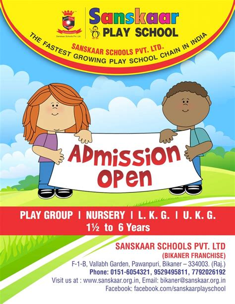 play school brochure templates play school brochure templates 3 best agenda templates