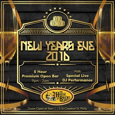 house of brews house of brews new year s eve house of brews new york new year s
