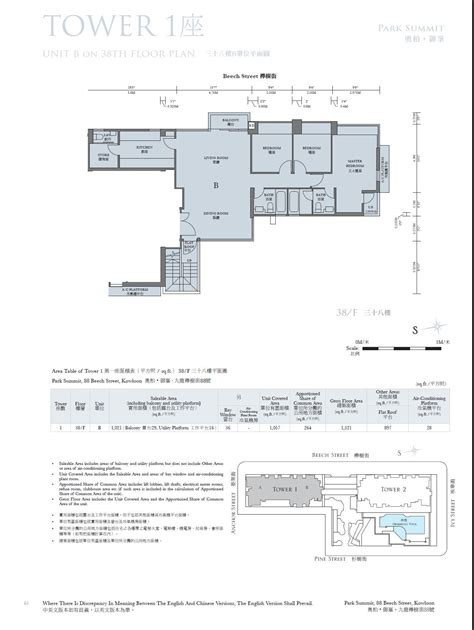 park summit floor plan park summit floor plan 28 images park summit property