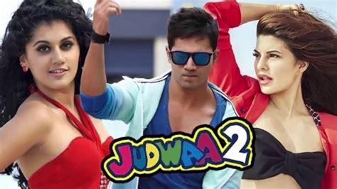 film online judwaa 2 judwaa 2 movie wiki songs release date trailer