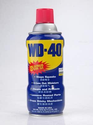 Wd 40 333ml wd 40防锈剂333ml装 wd 40防锈油 防锈油 上海佑博实业有限公司