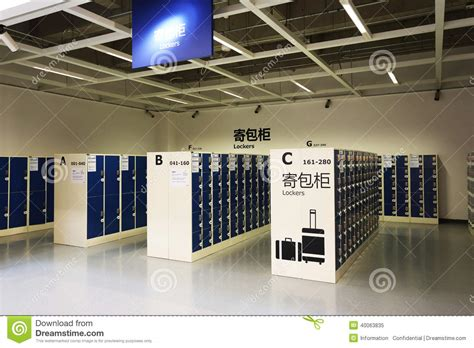 locker room store store between content editorial image image of ceiling 40063835