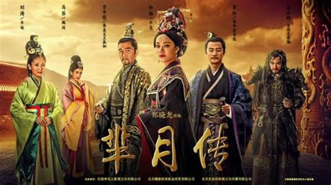 list film vire mandarin top 10 chinese drama 2015 2016 youtube