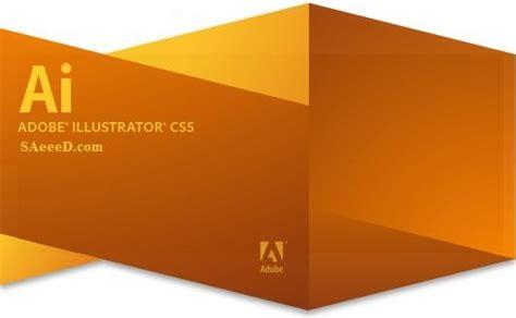 tutorial membuat undangan dengan photoshop cs5 belajar desain adobe illustrator cs5 full version