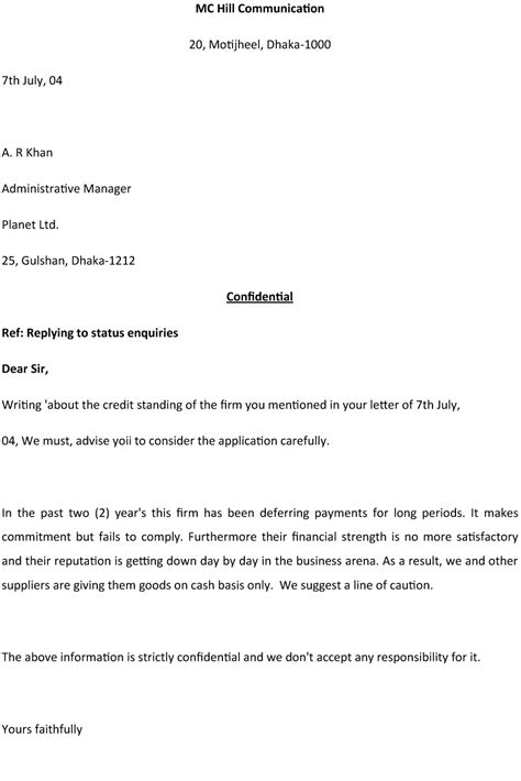 Business Communication Credit Letter Status Inquiry Letter Sle For Effective Communication