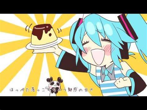 honeyworks anime episode 1 honeyworks the third pudding war episode 1