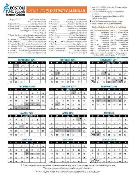 Umass Mba Calendar by Calendar 2015 Ma Grosir Sandal Murah