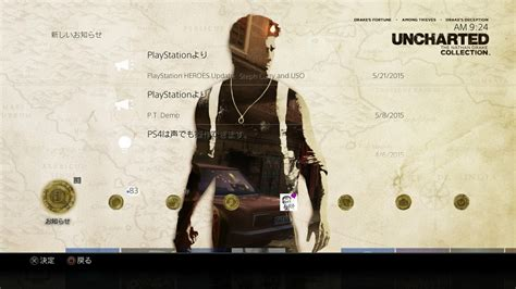 ps4 themes uncharted uncharted the nathan drake collection check out the free