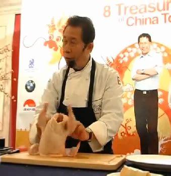 wednesday eats, yan breaks down a chicken in 18 seconds