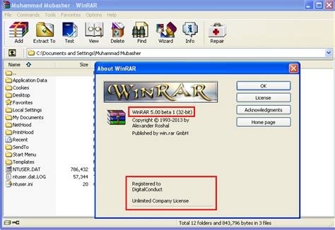 winrar full version download gratis winrar 64 bit software full version free download reuplemex