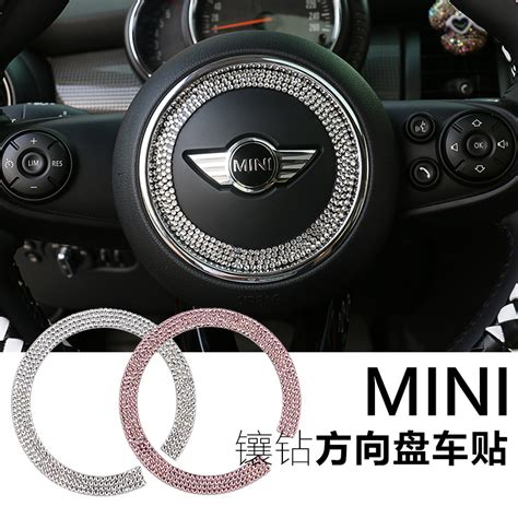 Mini Cooper Interior Accessories by Buy Wholesale Sticker From China