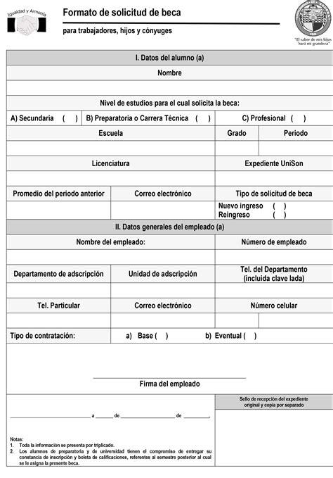 como diligenciar formulario 1732 upcoming 2015 2016 formato 2276 exogena dian 2016 formato 2276 exogena dian
