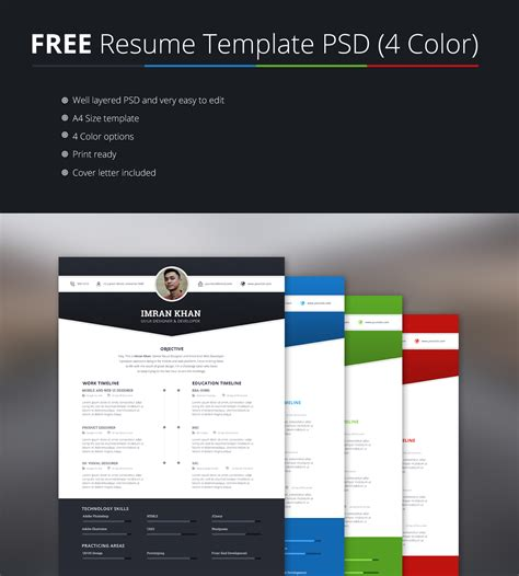 Resume Site by Best Free Resume Site Resume Ideas