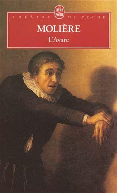 Resume L Avare by Livre L Avare Moli 232 Re