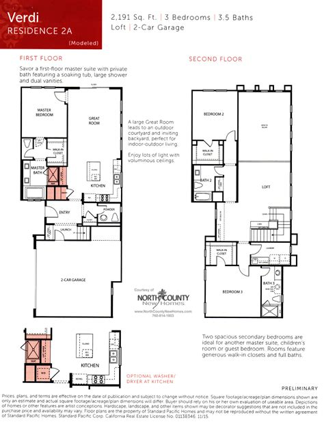 veridian homes floor plans house design plans