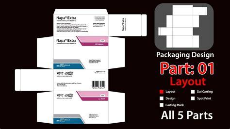 layout design illustrator tutorials packaging layout design tutorial illustrator 2017 i