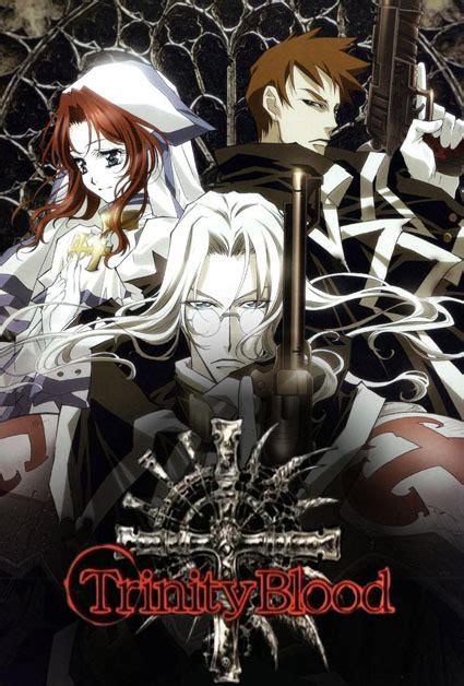 Broken Wings Volume 1 moonlight summoner s anime sekai blood トリニティ ブラッド