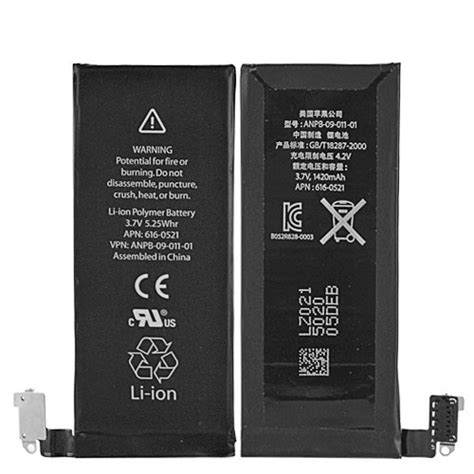 li ion polymer battery  apple iphone  ausbatteries