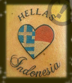 toxic tattoo indonesia toxic tattoopark just another wordpress com weblog page 3