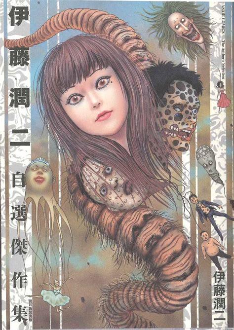 shiver junji ito selected stories junji ito index
