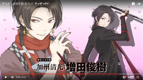 touken ranbu anime touken ranbu manga pictures to pin on pinterest pinsdaddy