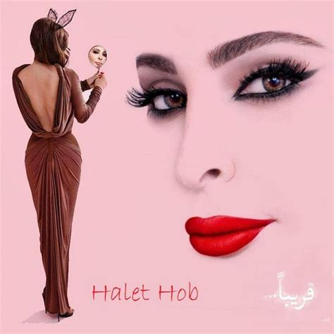 Wedding Songs List Arabic by Elissa S New Album Cover Inspired By Vogue Or
