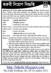 Proton Alo Prothom Alp More Information
