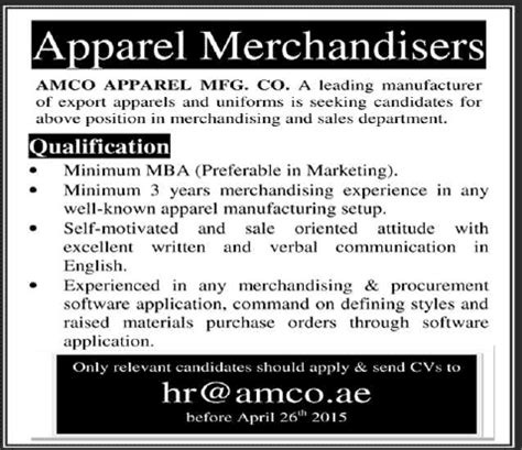 merchandiser home textile jobs in karachi on 20 november apparel merchandiser jobs in uae 2015 april amco apparel
