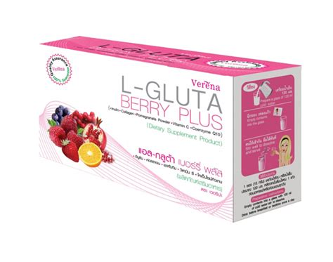 Gluta Berry verena l gluta berry plus thailand best selling products