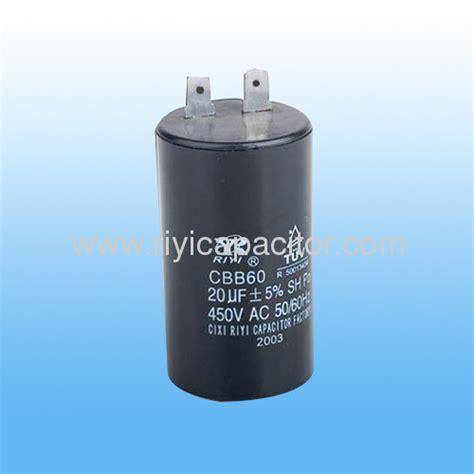 motor capacitor cbb60 cbb60 ac motor capacitor products china products exhibition reviews hisupplier