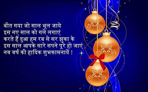happy  year sms  lover girlfriend boyfriend wife husband merry christmas