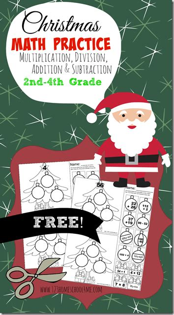 free christmas math practice pages free homeschool deals