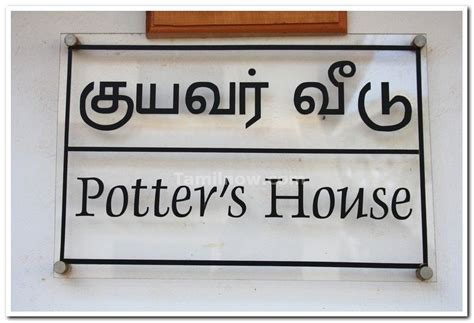 name board design for home in chennai vejaqug
