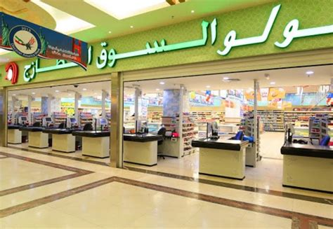 Popular Grocery Stores contact of lulu hypermarket dubai and abu dhabi phone