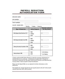 Letter Of Agreement For Salary Deduction Payroll Deduction Form Employee Payroll Deduction Form Employee Payroll Deduction Form Sle