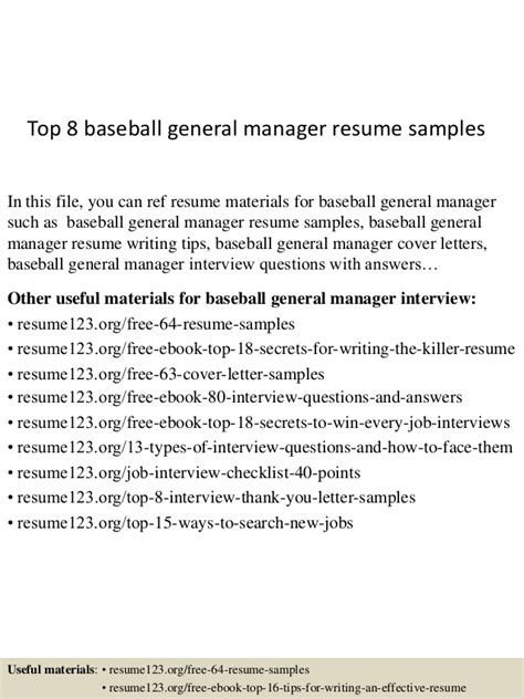 Baseball General Manager Sle Resume by Top 8 Baseball General Manager Resume Sles