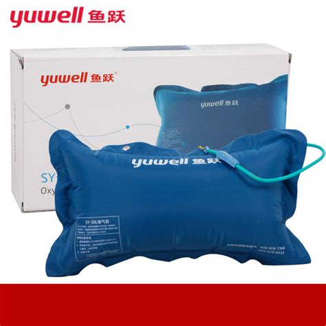 Oxygen Pillow by Oxygen Pillows Promotion Shop For Promotional Oxygen