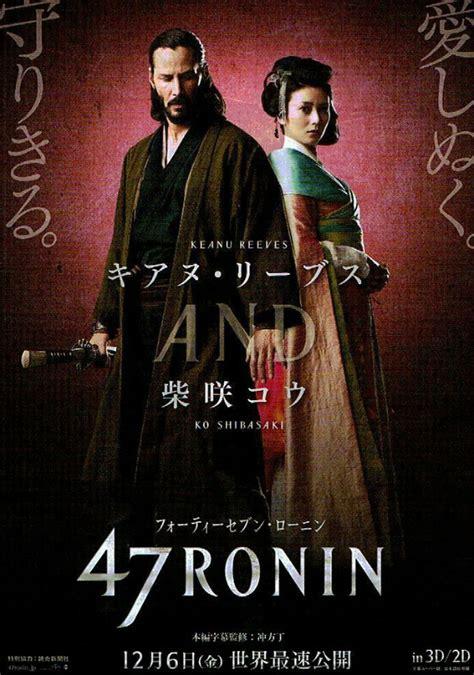 film mika online la leyenda del samur 225 i 47 ronin keanu reeves