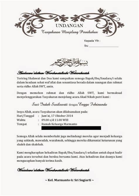persiapan pernikahan 6 undangan pengajian rundown acara