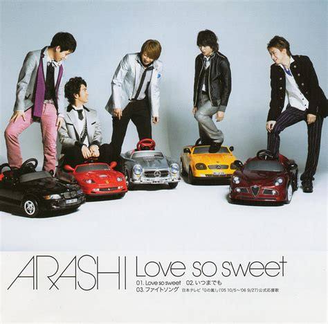love so sweet w 嵐 love so sweet の検索結果 yahoo 検索 画像