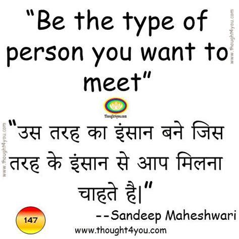 biography meaning hindi as 25 melhores ideias de hindi quotes on life no pinterest