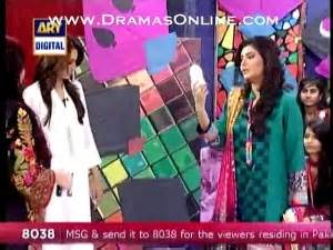 nida yasir forcring her guests to play foolish games, wo