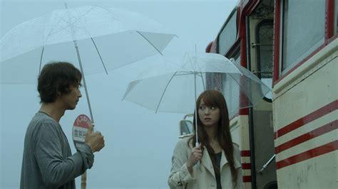 Kkpk My Days In America tenshi no koi 天使の恋 korean subtitle dramastyle