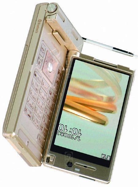 Battery Handphone Panasonic X70 X88 X11 panasonic p905i photo gallery gsmchoice co uk