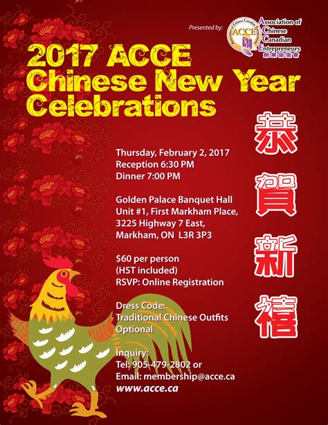 new year festival 2017 2017 new year celebrations in markham